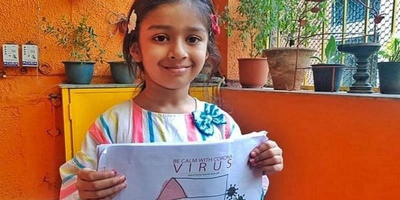 child raised five lakhs